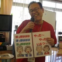 笑いヨガ 伊藤博幸先生