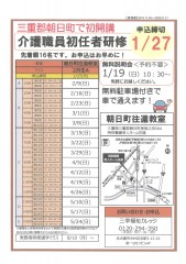 20191113083837-0001